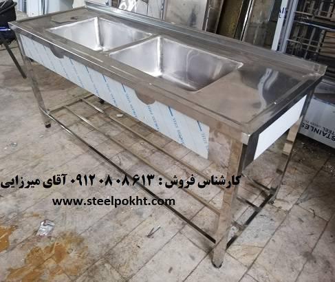 فروش سینک آشپزخانه صنعتی